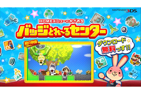 Nintendo Badge Arcade 3DS OST - Crane Game Themes - YouTube