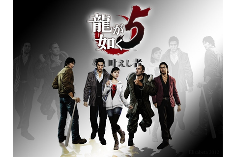 Yakuza 5: Space requirement and price details – they aren ...