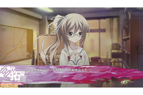 Another look at Chaos;Child: Love Chu Chu!! - Gematsu
