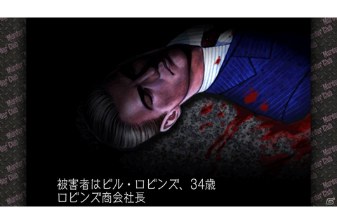 In Japan, the murder mystery adventure game J.B. Harold Murder Club is ...