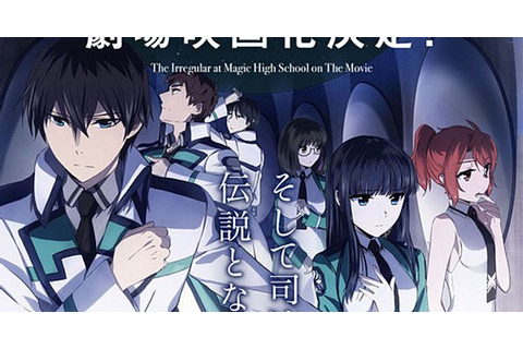 Irregular at Magic High School The Movie's 1st Promo Video ...
