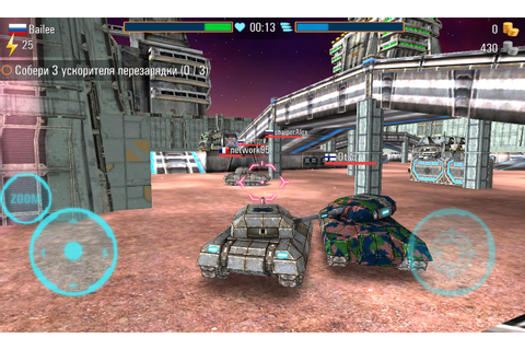 Iron Tanks – Games for Windows Phone – Free download. Iron ...