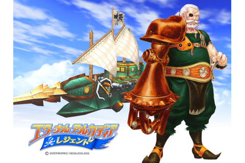 Skies Of Arcadia Wallpaper - WallpaperSafari