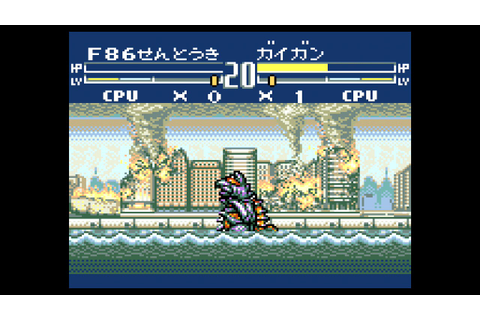 Godzilla Sega Game Gear gameplay - YouTube