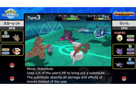 Pokémon Video Game Battle — Generation Showdown Masters ...