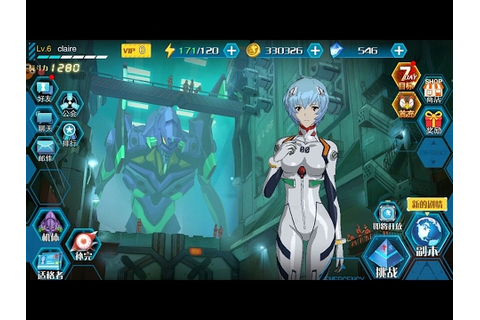 Neon Genesis Evangelion Mobile Game Free - YouTube