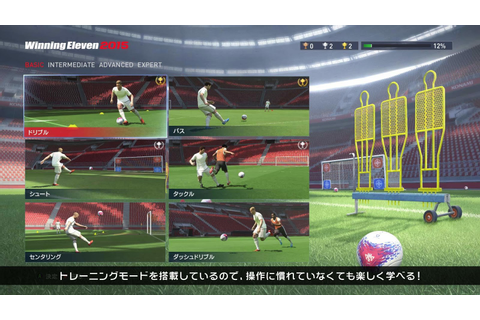 PES 2015 – Free 2 Play Variante in Japan online – 4gamez.de