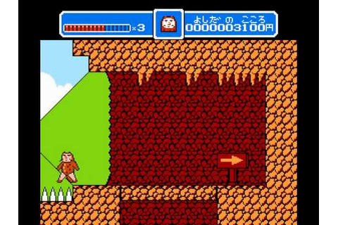 Utsurun Desu (Japan) Nintendo NES - YouTube