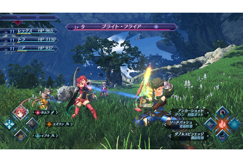 Xenoblade Chronicles 2 Wiki – Everything You Need To Know ...