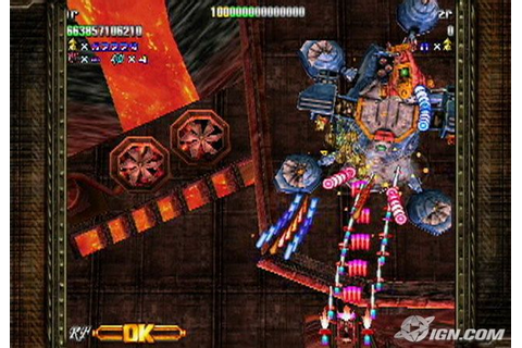 Yokushin: Giga Wing Generations Screenshots, Pictures ...