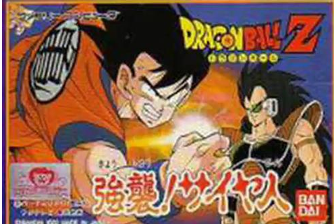 NES Dragon Ball Z: Kyôshū! Saiyan | animegameshd
