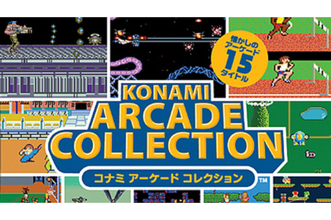 CGRundertow KONAMI ARCADE COLLECTION for Nintendo DS Video ...