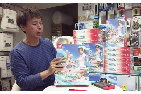 First Unboxing Video Of Dead Or Alive Xtreme 3: Scarlet ...