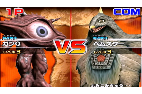 Daikaiju Battle Ultra Coliseum DX - Gan Q vs Bemstar - YouTube