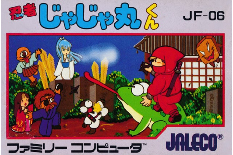 Ninja JaJaMaru-kun (NES) News, Reviews, Trailer & Screenshots