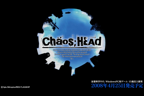 Chaos; Head [ED1] | Anime Alliance