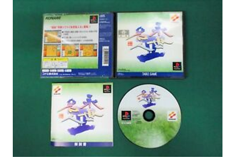 PlayStation -- Eisei Meijin 2 -- PS1. JAPAN GAME. Works ...