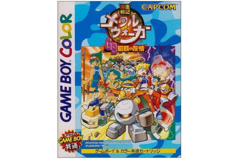 Metal Walker (Japanese Import Game) [Game Boy Color] - Newegg.com