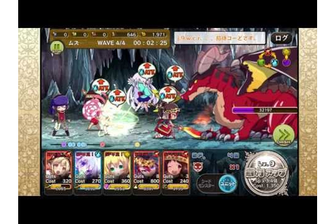 Merc Storia - Steparu's Gaming Apps
