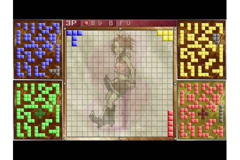 Blokus Portable: Steambot Championship running with Jpcsp ...