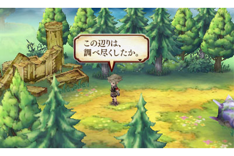The Legend of Legacy clip details Cartograph system - Gematsu