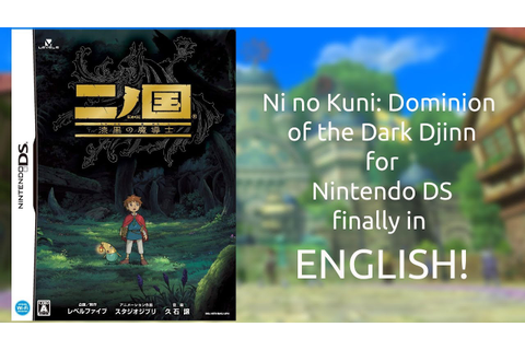 Ni no Kuni: Dominion of the Dark Djinn (Desmume, Fan ...