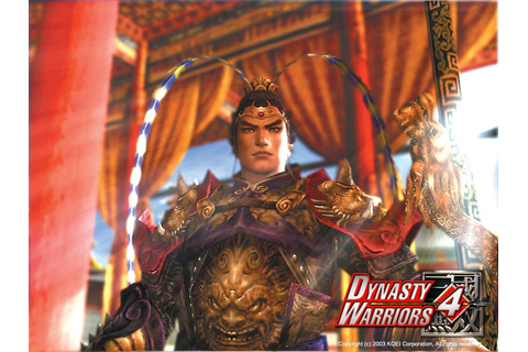 Download Free Games Compressed For Pc: dynasty warriors 4 ...
