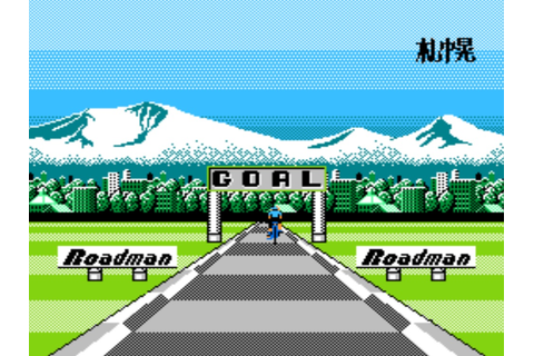 Images de Cycle Race - Road Man sur Nintendo Nes, captures ...