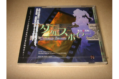 Double Spoiler / Touhou Bunkacho PC game for Windows | eBay
