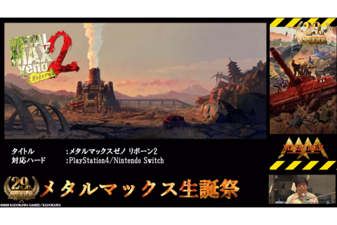 Metal Max Xeno: Reborn delayed to September 10 in Japan ...