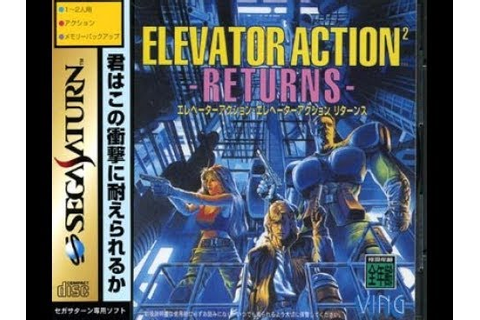 Elevator Action Returns (Sega Saturn) - YouTube