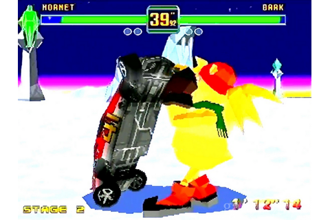 Fighters Megamix en Qwant Games