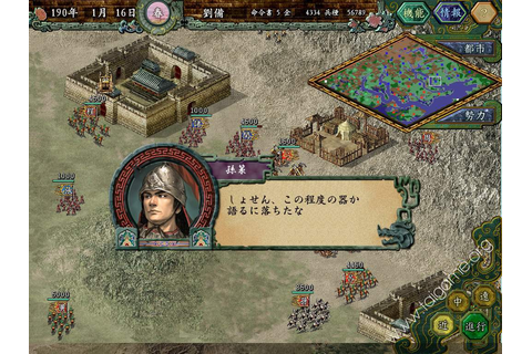 Romance of the Three Kingdoms IX (Sangokushi IX ...