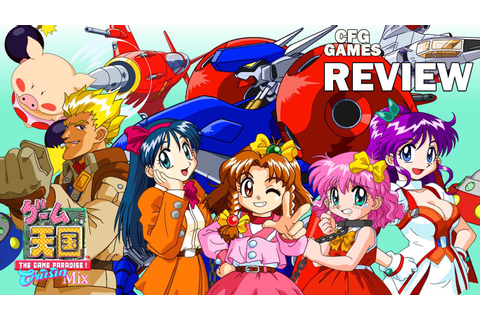 Shooter Heaven | Game Tengoku CruisinMix Special Review ...