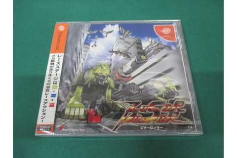 SEGA Dreamcast -- ZUSAR VASAR -- JAPAN. GAME. NEW. 30035 ...