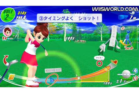 We Love Golf on Wii