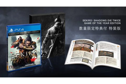 Sekiro: Shadows Die Twice Game of the Year Edition Arriving