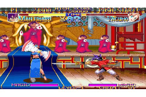 Far East of Eden: Kabuki Klash (1995) [ARCADE] - YouTube