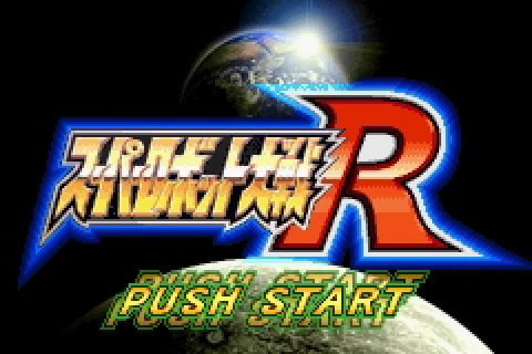 Super Robot Taisen R (2002) by Banpresto GBA game
