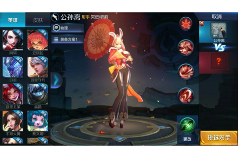 New Hero Gongsun Li! - King of Glory - YouTube