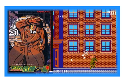 Empire City 1931 (NES) - English Patch Download | GO GO ...