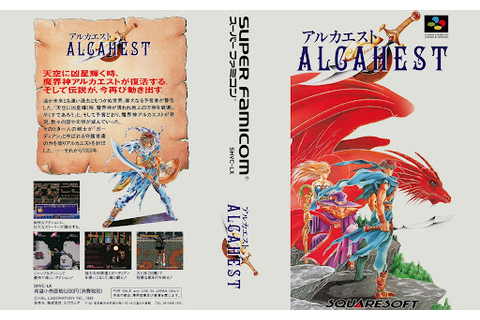 ROM do SNES -Alcahest (BR) v0.99