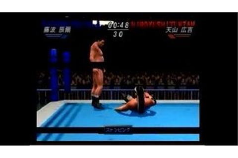 All Star Pro-Wrestling - PlayStation 2 - IGN