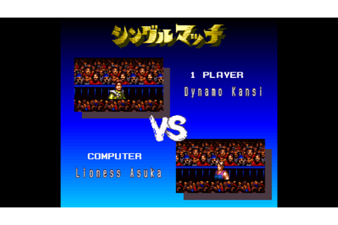 Super Fire Pro Wrestling - Queen's Special (Japan) [En by ...