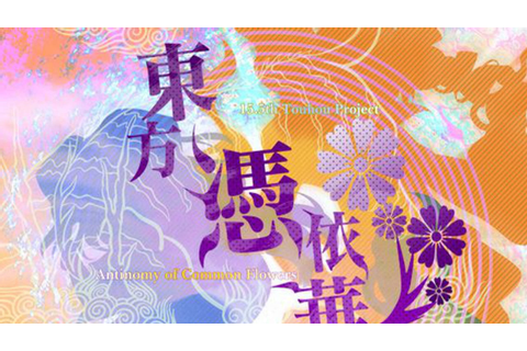Touhou 15.5 ~ Antinomy of Common Flowers - FREE DOWNLOAD ...