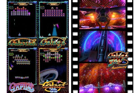 Galaga 30th Collection disponible sur l'App Store