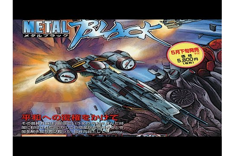 Metal Black (Arcade/Taito/1991) [720p] - YouTube