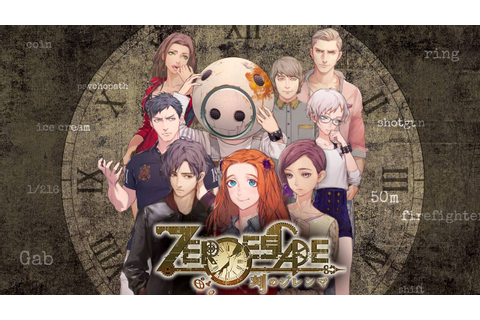 Zero Time Dilemma OST: BGM_43 (Blue Bird Lamentation ...