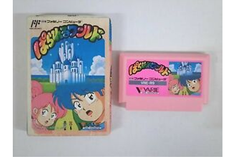 Parallel World -- Famicom, NES. Japan game. Work fully ...