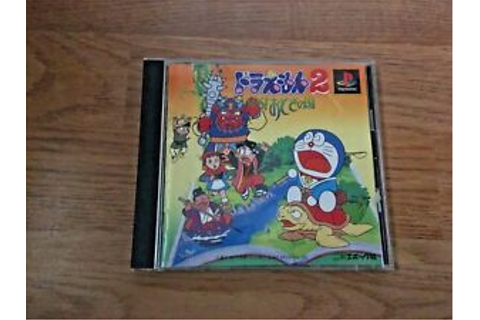 Doraemon 2 sos! otogi no kuni sony playstation ntsc-j ...